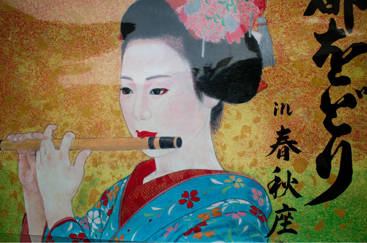 «Kakemono», el tattoo ideal para los que aman la cultura japonesa